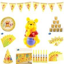 Winnie the Pooh Kids Birthday Party Decoration Set Winnie Birthday Party Supplies Baby Birthday Party Pack event party supplies the birthday party the birthday party hits