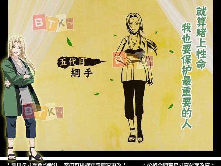 ₩DCTAL Naruto Decal Japanese Cartoon Naruto Wall Stickers Sticker ...