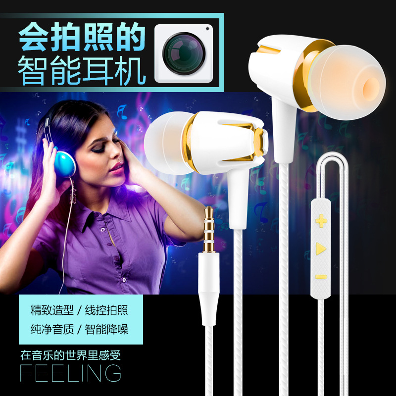 in ear Earphone metal manufacturer quality sound HIFI Earphone for iphone 6 5 4 galaxy S5