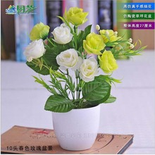Artificial 10 Flower Head Spring Rose Bonsai Simulation Suit Office Living Room Fresh Small Potted