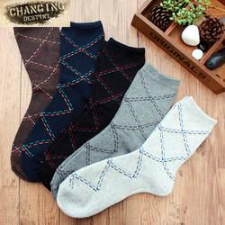 Осенне-зимние мужские носки из хлопка для отдыха, толстые махровые носки, дышащие повседневные мужские носки с ромбами