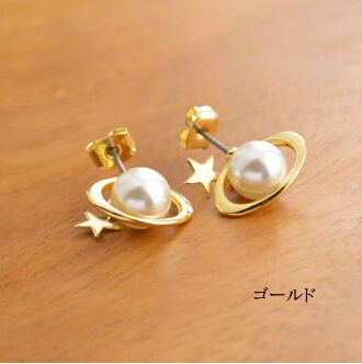 planet saturn earring - photo #24