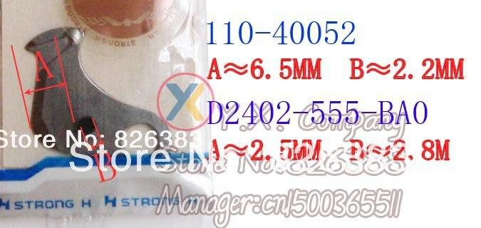 Высокое качество подвижный нож для UNDERTRIMMER Швейные машины JUKI 5550-5