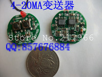 1PCS X ,ADC420 + Micro Weighing force measurement transducer 4 20ma output PLC measured 0.2% by weight of the pressure amplifier