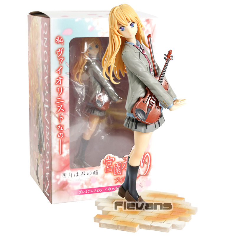 Toys & Hobbies 23cm Your Lie In April Kaori Miyazono Violin Action Figure Anime Doll Pvc New Collection Figures Toys Brinquedos Collection Soft And Antislippery