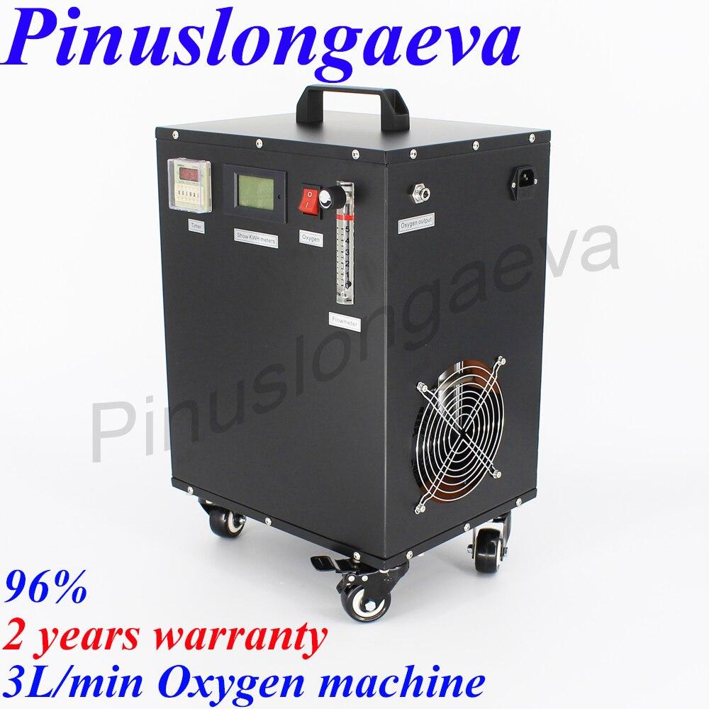 Pinuslongaeva 3L 5L 10L 15L 20L 30L 96% máquina generador de oxígeno aireador dispositivo de aireación bomba de gas de oxígeno con compresor de aire