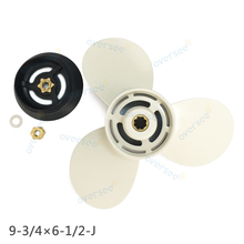Propeller 683-W4592-02 Kit with Deflector Ring 6E7-45986-00 For 9.9HP 15HP YAMAHA Outboard Propeller  683-W4592