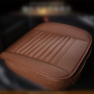 Image 5 - カーシートクッションカーシート保護カバーシングルシート背もたれ pu レザー竹炭