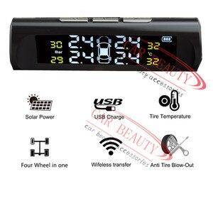 Image 2 - Akıllı araba TPMS lastik basıncı İzleme sistemi güneş enerjisi şarj dijital LCD ekran oto güvenlik Alarm sistemleri