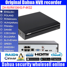 Dahua original DHI-NVR4104HS-P-4KS2 IP network video recorder HD H.265 4ch connected NVR video recorder NVR4104HS-P-4KS2