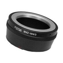 Fotga Переходное кольцо Высокое качество Кольцо Адаптер для m42 Объектив Micro 4/3 Крепление Камеры Для Цифровая Зеркальная Камера Olympus Panasonic Камеры