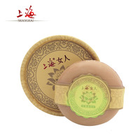 SHANGHAI Chinese Traditional Sandalwood Soap Classic Sandalwood Soap For Face Cleansing Body Bath Refreshing Hydrating Skin