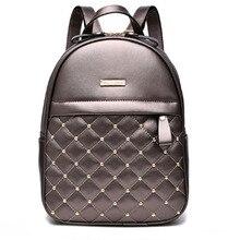 Высокое качество Для женщин Рюкзаки 2017 Лидер продаж модные повседневные Школьные сумки плечевая сумка из искусственной кожи Рюкзаки женский OR804231
