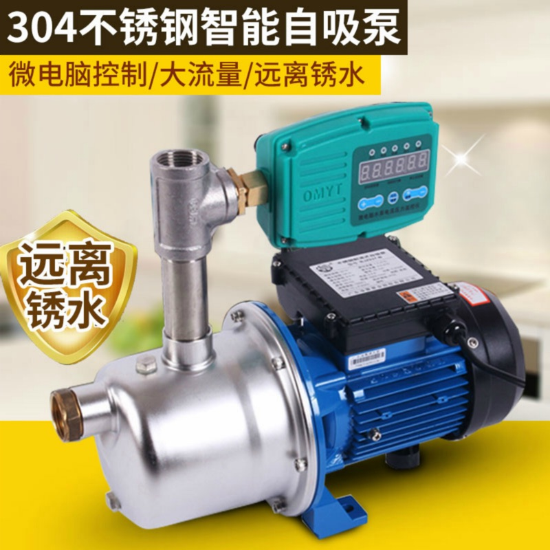 370W BJZ037-B High Pressure Building Booster Pump 370W Household Water Suction Pump