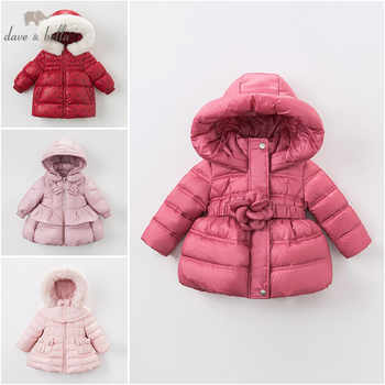 DB4083 dave bella baby girls cute baby hooded padded coat outerwear down jacket - DISCOUNT ITEM  50% OFF All Category