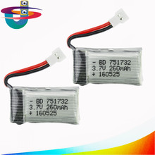 2pcs 3.7V 260mAh Li-po Batteries battery for JJRC H8 Mini Eachine H8 RC Quadcopter Accessory drone toy parts H48(China)