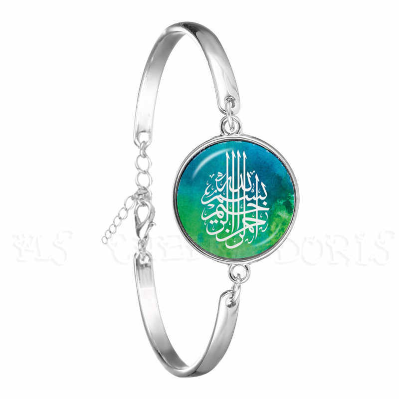 Islam Religious Jewelry Muslims Allah Sign Statement Chain Bracelet 18mm Glass Dome Cabochon Muhammad Ramadan Gift For Friends