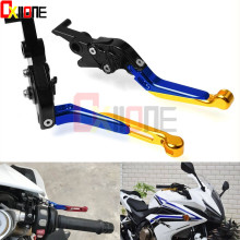 CNC Foldable Extendable Motorcycle Accessories Aluminum Brakes Clutch Levers for KAWASAKI KX125 KX250 KX250F KX450F