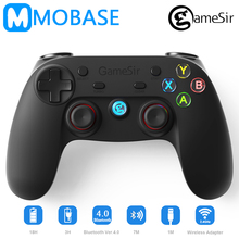 GameSir G3s Gamepad for iOS/Android/Windoes/PS3/SONY Playstation 3/Samsung Gear