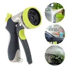 8 Function Garden Hose Nozzle Hand Sprayer Durable Metal Rubber Washers Leakage Proof Slip-Resistant Car Garden Watering Z30