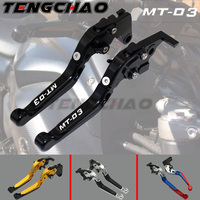 20Colors CNC Motorcycle Brakes Clutch Levers For YAMAHA MT 03 MT03 MT 03 2006 2007 2008 2009 2010 2011 2012 2013 2014