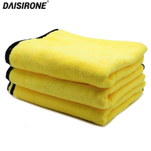 3 pz 92*56 cm Lavaggio Auto Super Assorbente Asciugamano In Microfibra Per La Pulizia Auto di Secchezza del Panno di Grandi Dimensioni Asciugatura Grande asciugamano Cura dell'auto Giallo