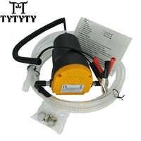 60W 12V 24V Car Oil Extractor Pump Fuel Transfer Pump ar Motorbike Diesel Fluid Scavenge Oil Liquid Exchange Transfer Oil Pump