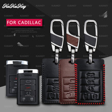 Genuine Leather Remote Key Case Fob Shell Cover Skin Holder For Cadillac CTS Escalade SRX ATS STS Square 4&5 Button 2015-2019 все цены