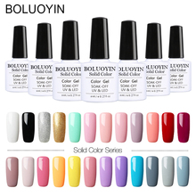 hot deal buy 8ml uv gel nail polish gold glitter nail gel lacquer manicure gel polish nail art semi permanent colorful gel varnish