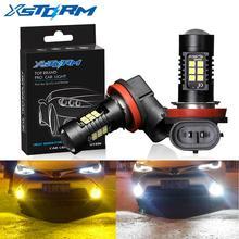 2 шт. H8 H11 светодиодные лампы HB4 светодиодные лампы HB3 9006 9005 SMD светильник s 1200LM 6000K 12V белый светильник для вождения автомобиля