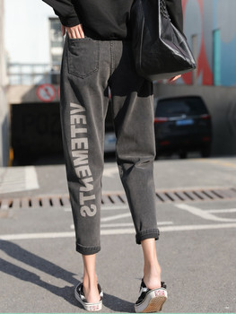 JUJULAND High Waist Fashion Boyfriend Printed Jeans for Women Hole Vintage Girls Plus Size Ripped Denim Harlan Pants 267