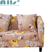 1 Piece Stretch Arm Elastic Sofa Slipcover For L Shape Couch Cover Reversible Yellow Beautiful Flower