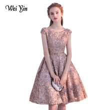 weiyin Real Photo 2019 New Prom Dress In Stock Evening Gown A-line Lace Formal Wedding Party Dresses  WY415