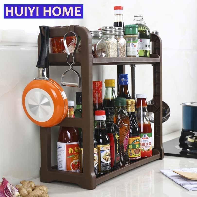 Huiyi Home Double Layer Kitchen Spice Rack 2 Colors Plastic Seasoning Bottle Storage Shelf