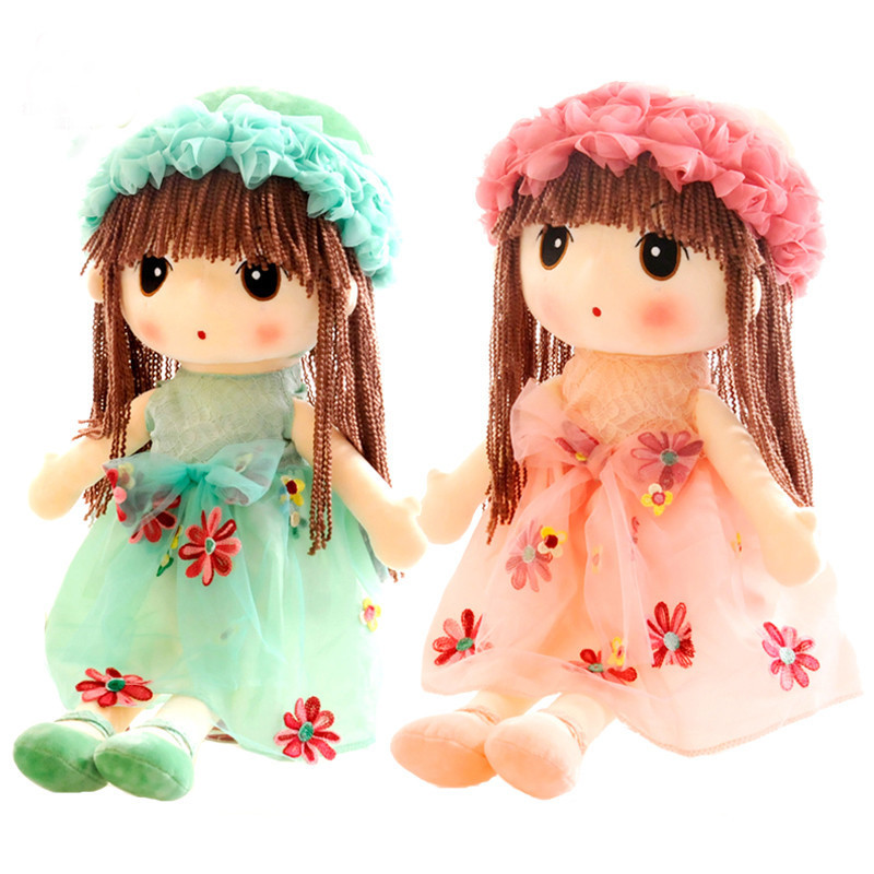 70374cc1b28 45cm New Fashion Girl Princess Doll Children Gift Soft Stuffed ...