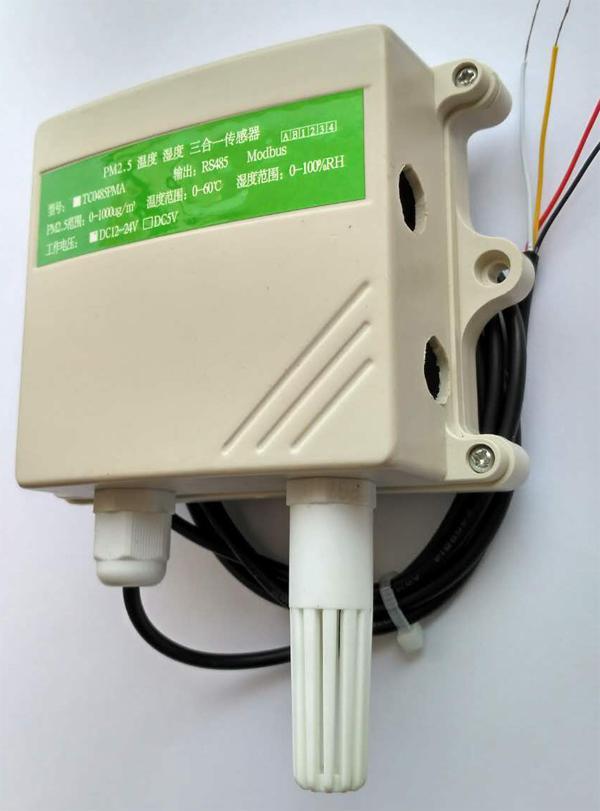 HRT PM2 .5 / PM10A1 Dust Temperature And Humidity Three-in-one Transmitter