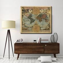 Impresiones de imágenes de mapa del mundo Estilo Vintage arte en lienzo decoración de pared del hogar impresiones de Pintura al lienzo