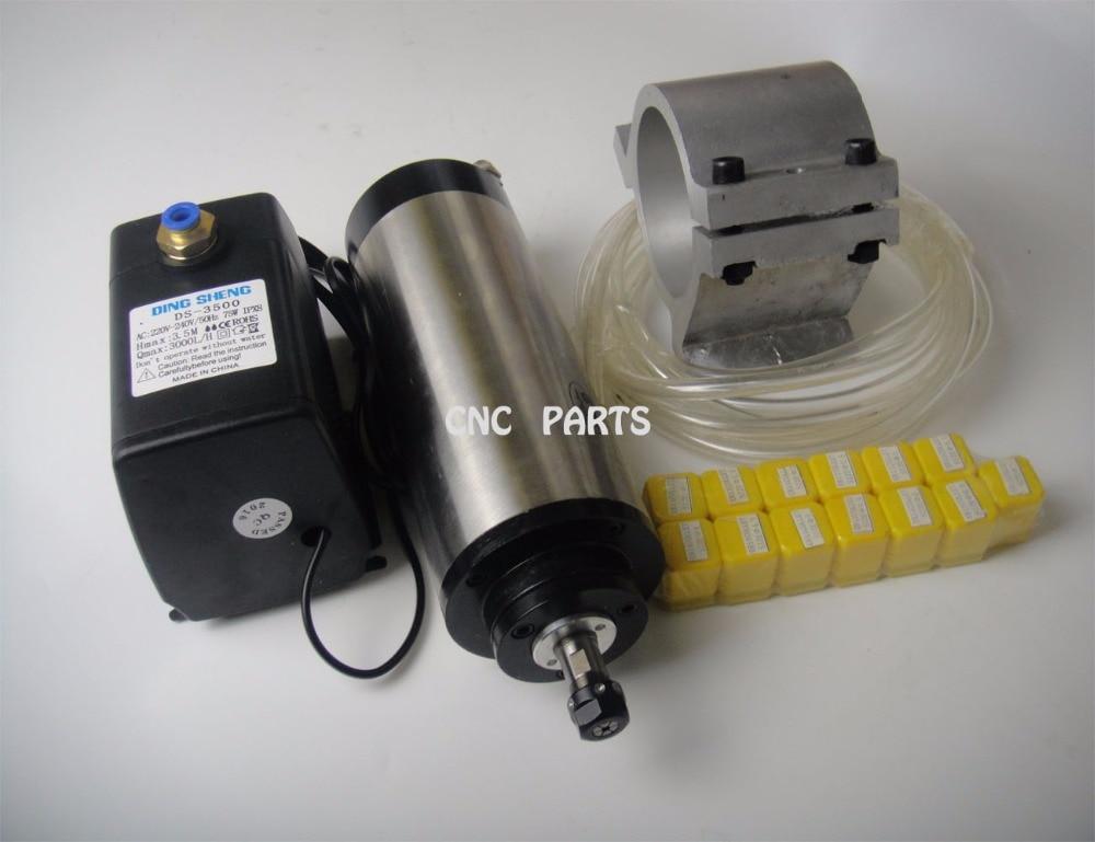 CNC frezavimo velenas ER11 1.5KW vandens aušinimo velenas + vandens siurblys + vandens vamzdis + veleno atrama + 13 vnt. ER11 kolektorių