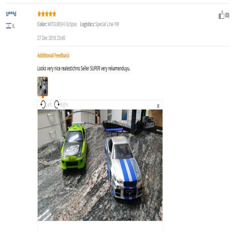 QQ20190221000334