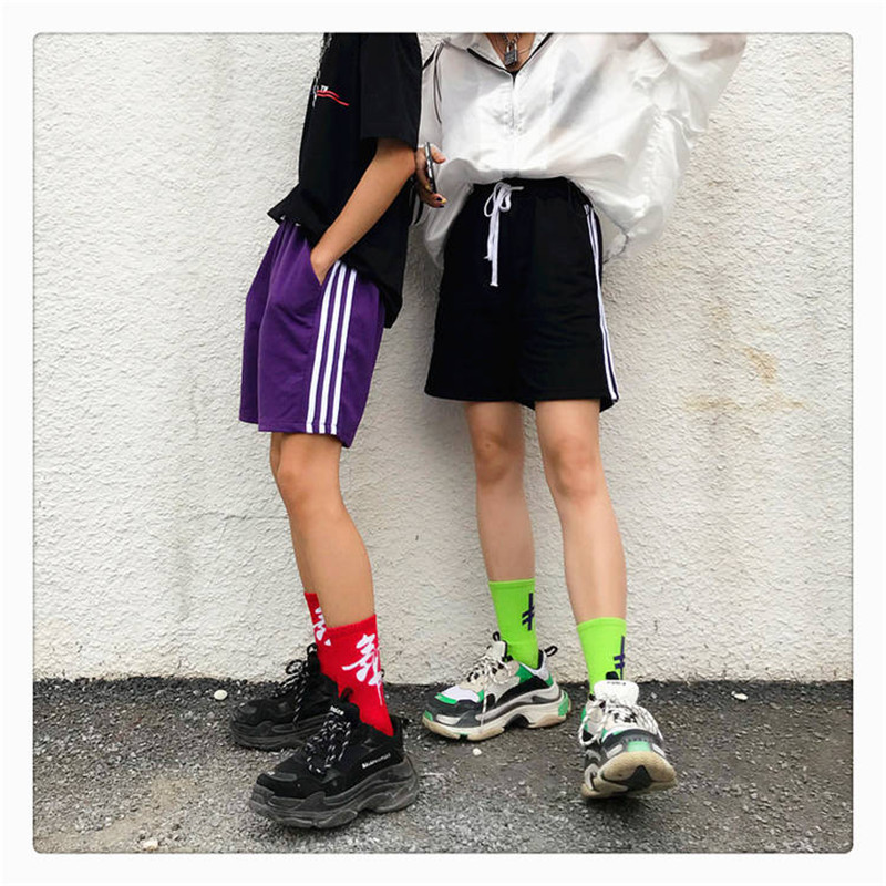 Summer Men Casual Shorts Men Striped Short Loose Drawstring Elastic Waist Thin Male Fashion Korean Trendy Shorts Streetwear