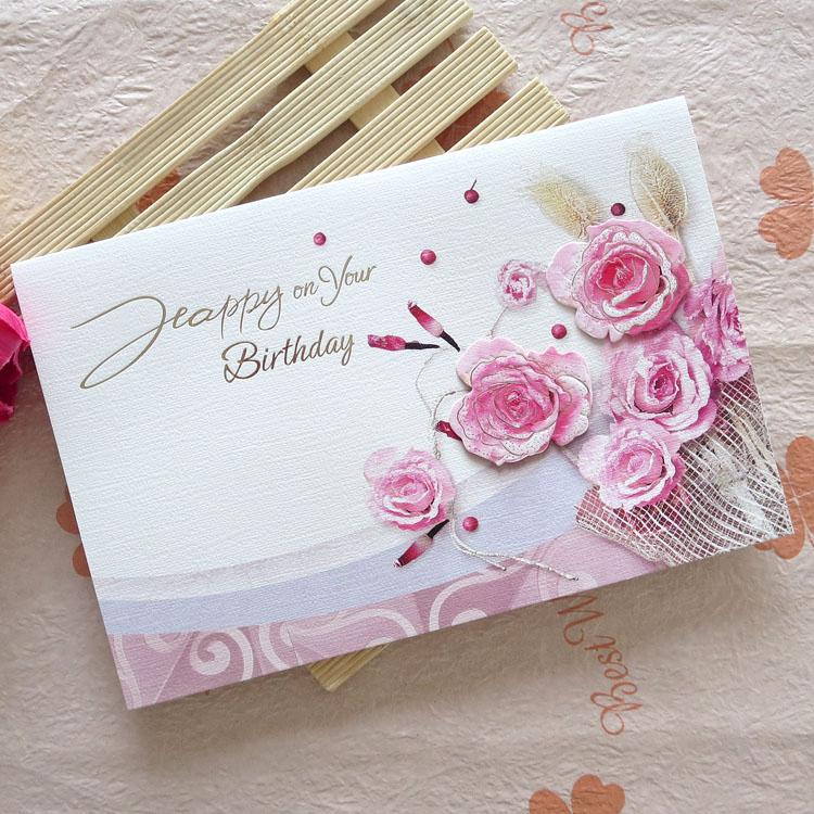 handmade patch birthday greeting card simple and elegant