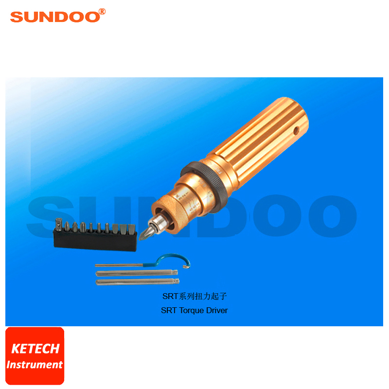 1-3N.m Portable Preset Torque Screwdriver Sundoo SRT-3 1 3n m portable preset torque screwdriver sundoo srt 3