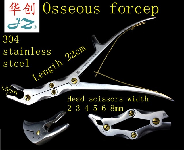 Medical JZ Orthopedic Instrument Stainless Steel Curved Head Width 2 8 Rongeur Double Joint Bone