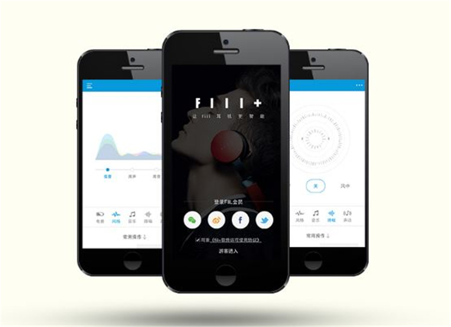 FIIL DIVA Headphones Bluetooth 4.1 HiFi Active Noise Cancelling Headset High Quality New Earphone for Music Lover Headphones 14