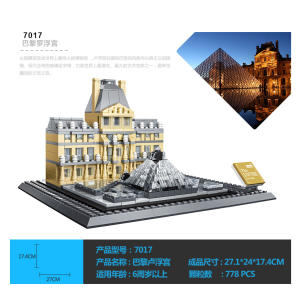 Architecture Paris Louvre Palace Museum Landmark Building Blocks Construction Bricks kids toys fit children gift