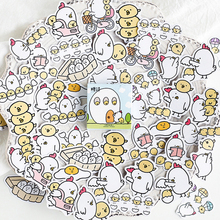 45pcs/box Cute Creative chick sticker child diy toy Watercolor cartoon scrapbooking seal kawaii stationery