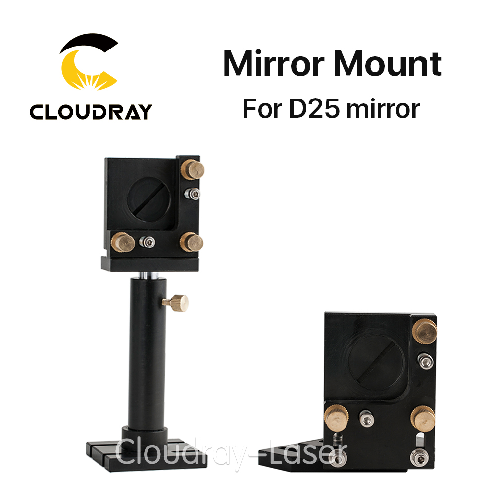 Cloudray Co2 Laser First / second Reflection Mirror 25mm Mount Support Integrative Holder for Laser Engraving Cutting Machine economic al case of 1064nm fiber laser machine parts for laser machine beam combiner mirror mount light path system