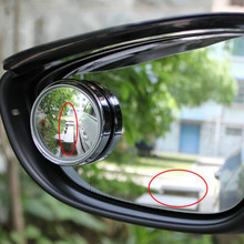 купить high coverage car blind spot mirror car side mirror car mirror wide angle rear view mirror 360 Adjustable free shipping по цене 831.58 рублей