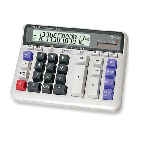 banco calculadora especifica garlington ar 2135 contabilidade escritorio computador botao fonte de alimentacao