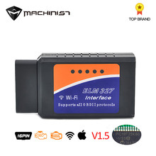 ELM 327 Code Reader Scan Tools PIC18F25K80 Chip ELM327 V1.5 Bluetooth Wifi OBD2 Auto Car Diagnostic Tool For Android/IOS/12V(China)